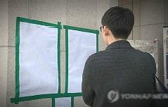 거짓 성추행 대자보 <br>붙인 제자…`실형`