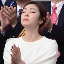 김연아 `평창동계올림픽 성공 개최 기원` [MK포토]
