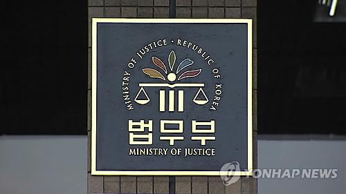 [정책] 국내에서도 중국법·싱가포르법 자문받을 수 있게 된다…법무부, 중국법·싱가포르법 ..