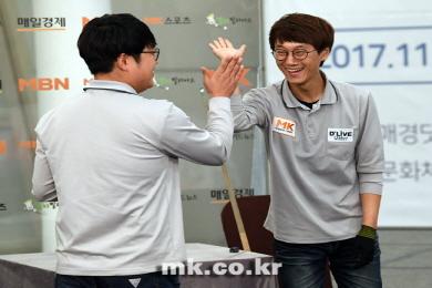 새한통신 정민욱·김상인 팀매경직장당구 우승