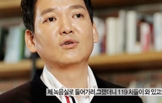 """김민우 """"가스폭발로 수억원 빚, 신용불량자 된 적도"""""""