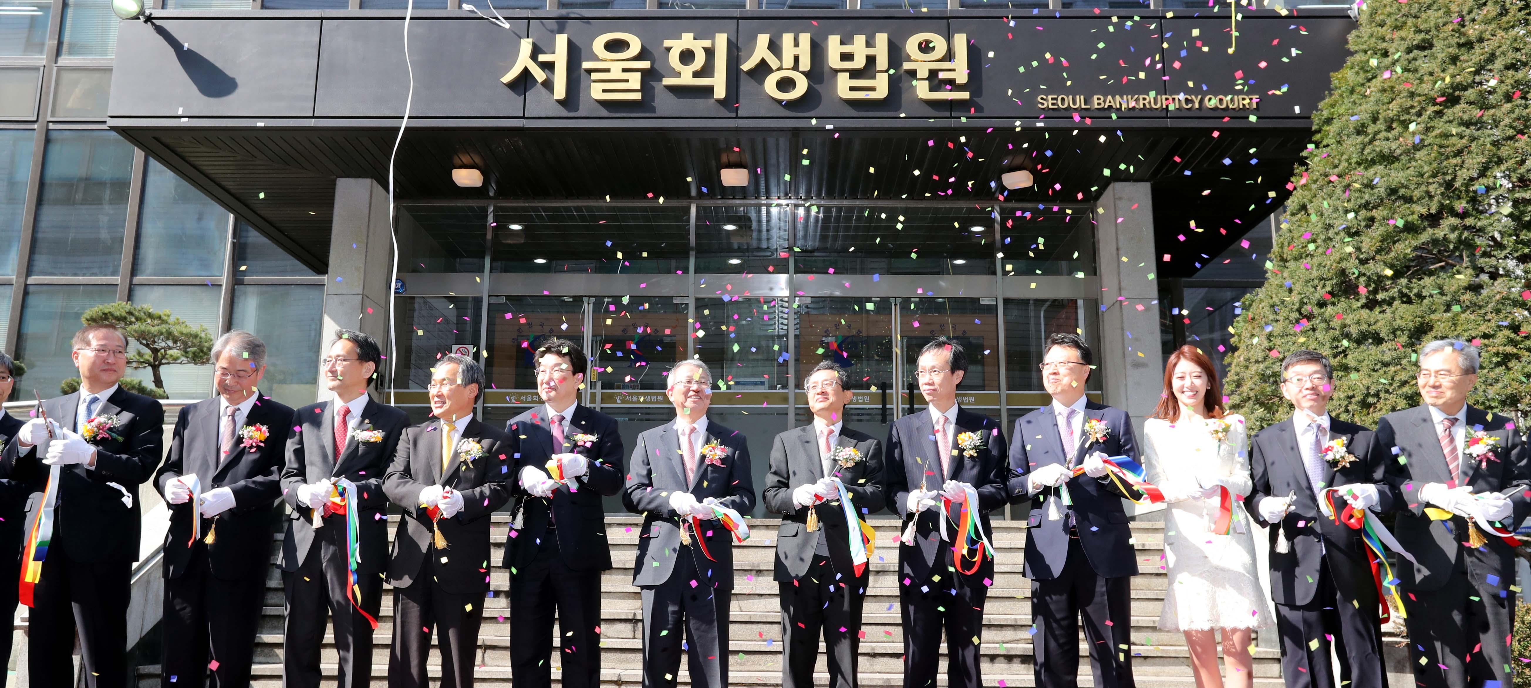 서울회생법원, 중소기업 맞춤형 회생절차 심포지엄 개최