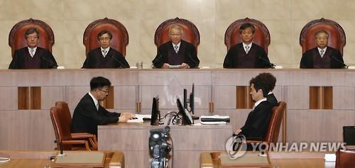대법관 후보자 9명 추천…대법원장 조만간 2명 임명제청
