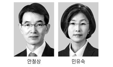 안철상·민유숙 새 대법관 제청