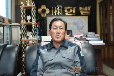 """한밭 권오철 대표 """"큐 가격인상 불가피한 사정 헤아려달라"""""""
