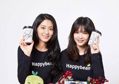 AOA 지민·설현, 캠페인 '착한 크리스마스' 진행
