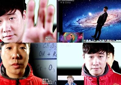 배성재 캐스터, 방탄소년단 'DNA' 패러디…싱크로율 ..