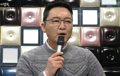 박정운 가상화폐 사기 <br>사건 연루…검찰 조사