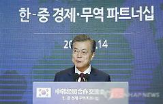 """文대통령 """"한국·중국 <br>진정한 동반자 기대"""""""