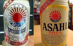 아사히 맥주 전범기 <br>디자인 논란, 국내는?