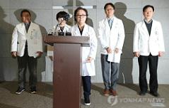 신생아4명 死, 이대목 <br>동병원 관리부실 의혹