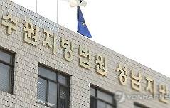 """산모 뇌병변 장애 <br>""""병원 배상"""" 판결"""
