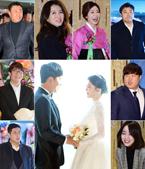 윤석민♥김수현 결혼식 찾은 스타