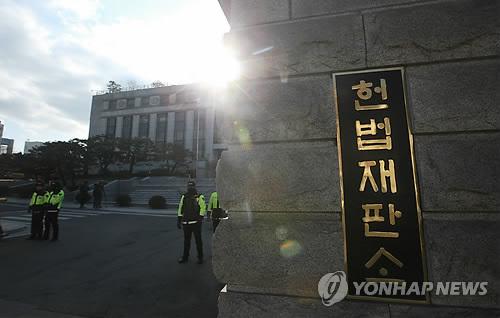 """헌재 """"2016~2020년 연금액 동결한 공무원연금법, 합헌""""…""""연금 안정성 위한 것"""""""