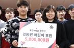 kt위즈, 아동센터에 500만원 기탁