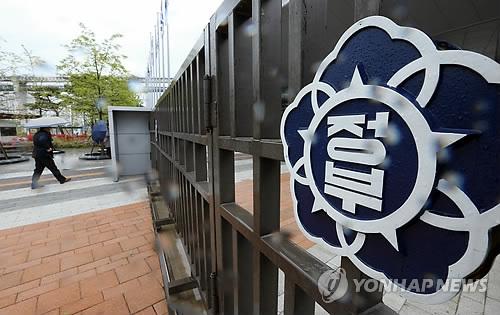 불법시위 면죄부 주는 정부…강정마을 구상권 소송 철회