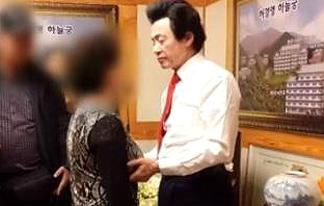 """허경영, 女특정부위까지 만진 이유가…""""내 에너지 전달"""" 이미지"""
