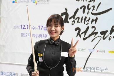 [강진청자당구 ]`캄보디아 특급`스롱 피아비 우승...올 3승째