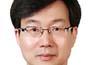 [인물] 국제경제법학회장에 정영진 김앤장 변호사 취임