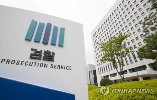 [정책] 검찰개혁위, 법원이 재판 회부한 형사사건