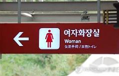 女화장실서 알바생 <br>폭행한 괴한 검거