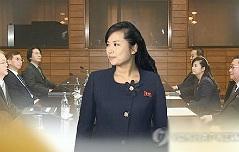 北예술단 사전점검단 <br>7명 내일 파견 통지