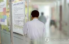 허위 장애진단서 남발 <br>병원장 1심서 `실형`