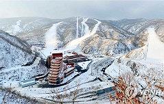 北 시설 점검 앞둔 <br>마식령스키장 홍보