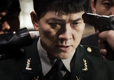 '1급기밀', 더 이상 종적 감추지 말아야 할 범죄 '방..