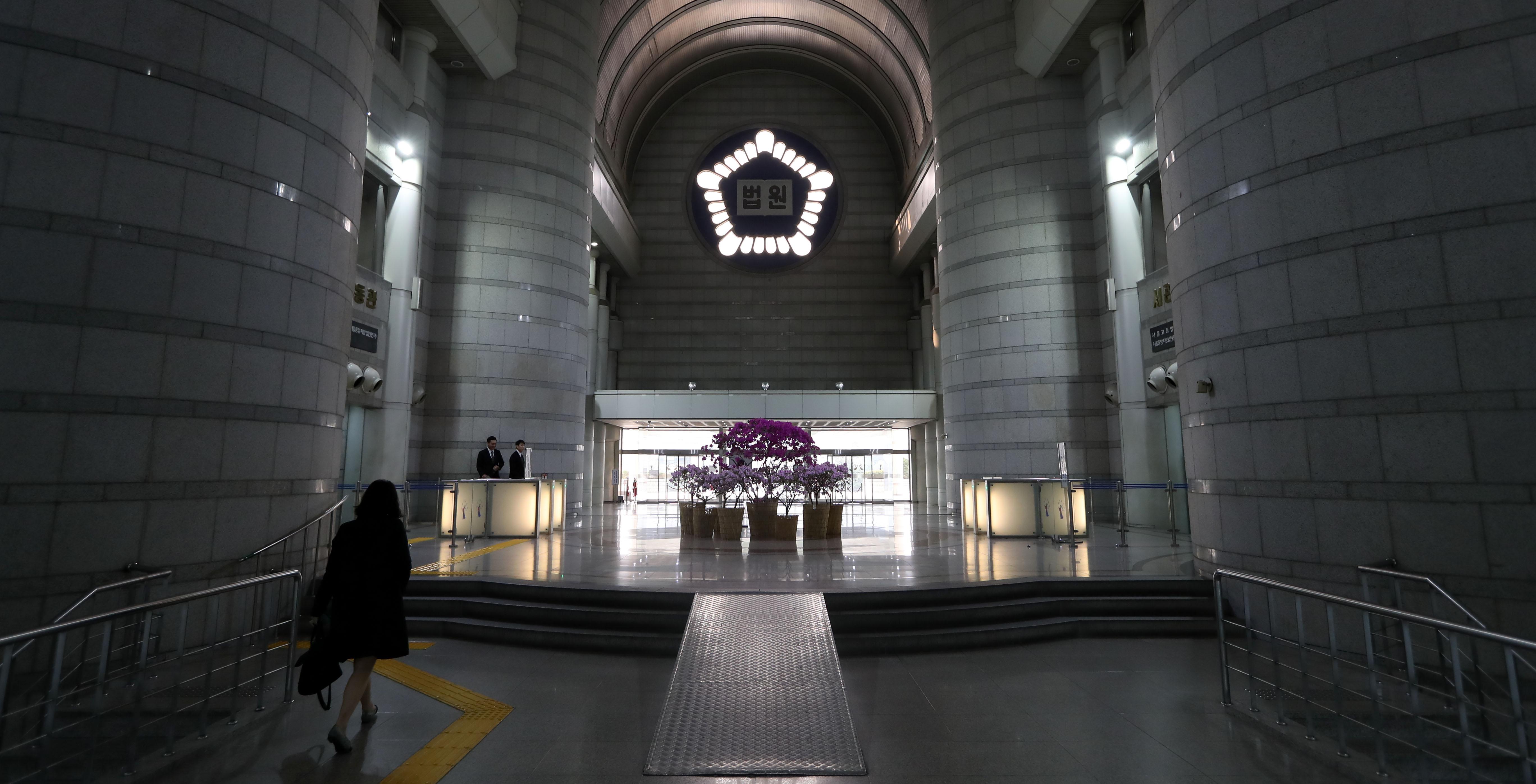 """[재판] 기업총수 모두 """"朴 재판 참석 어렵다"""" 사유서 제출"""