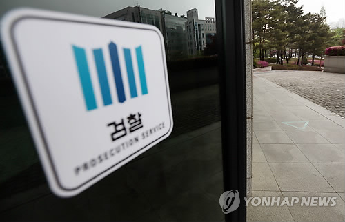 """정호영 특검팀 """"120억원 외 다스 비자금 발견못해""""…2008년 수사내용 처음 공개"""