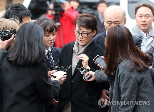 [판결] 국정농단 청문회 불출석…윤전추 前행정관 집유