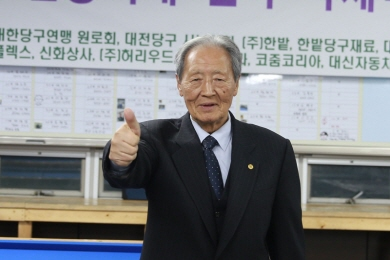 '한국당구 전설' 김용석배 3쿠션 대회 14일 개최