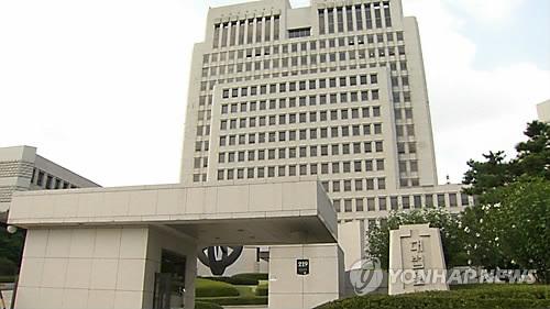 [정책] 전국법원장회의, 사법부 정식 회의기구로 격상