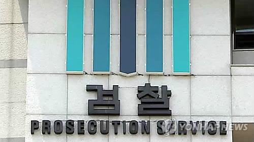 [수사] 홍문종 의원도 친박 불법 정치자금 수사
