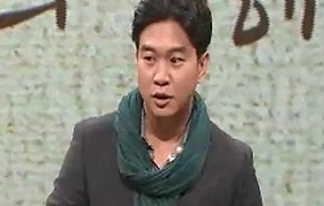 """조승연 작가 """"인세만 10억원? 탕진해 한 푼도 없다"""""""
