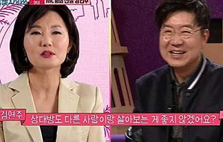 """'싱글와이프2' 김연주 '다음 생에도 임백천과 결혼? NO"""""""