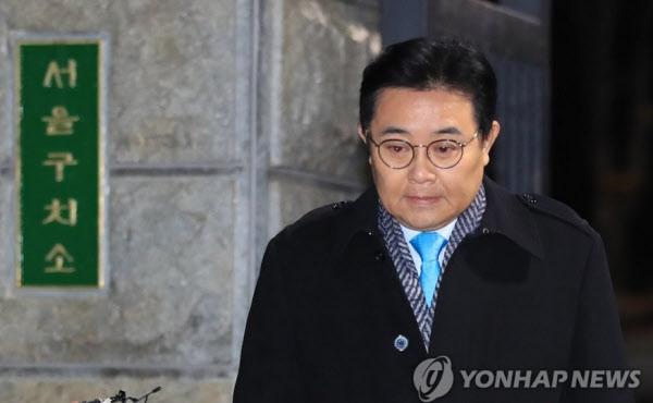 [수사] 홈쇼핑에 후원금 강요혐의…檢, 전병헌 불구속 기소