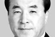 사법발전위원장에 이홍훈