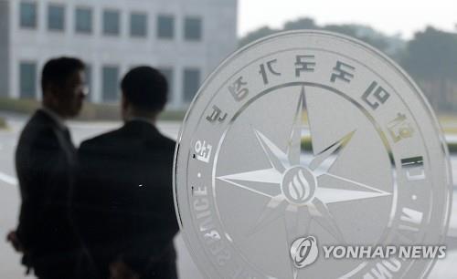 '문고리 3인방' 국정원 특활비 재판서 첫 나란히 한 법정에