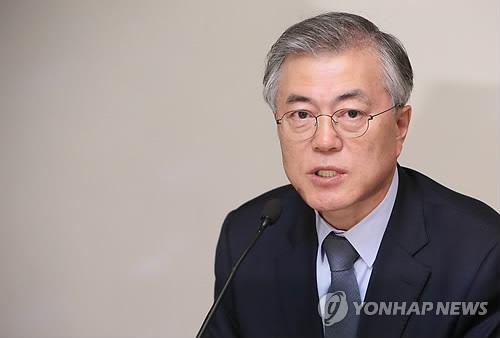 """文대통령 """"사내 성추행 척결, 혁신과제 추진"""""""