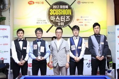 서울당구연맹 개막전 '하림배3쿠션마스터즈'2월4일개최