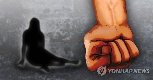 데이트중 여친 폭행한 30대 이례적 집행유예