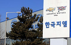 한국GM 군산 공장<br> `폐쇄`…구조조정 시작