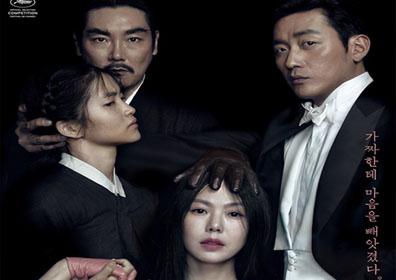 박찬욱 '아가씨', 영국 아카데미 '외국어 영화상' ..