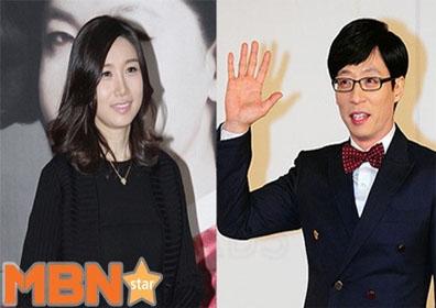 "FNC 측 ""유재석-나경은 둘째 임신…매우 기뻐해"""