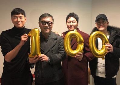 """'골든슬럼버', 100만 돌파 인증샷 공개…""""200만 가즈.."""