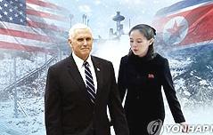 北-美 회담, 청와대<br> 주도 계획 후 취소