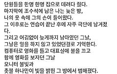 김해 모 극단 대표<br> `16세 성폭행 의혹`