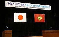 日시마네현, 일상에서<br> `독도 일본 땅` 주입